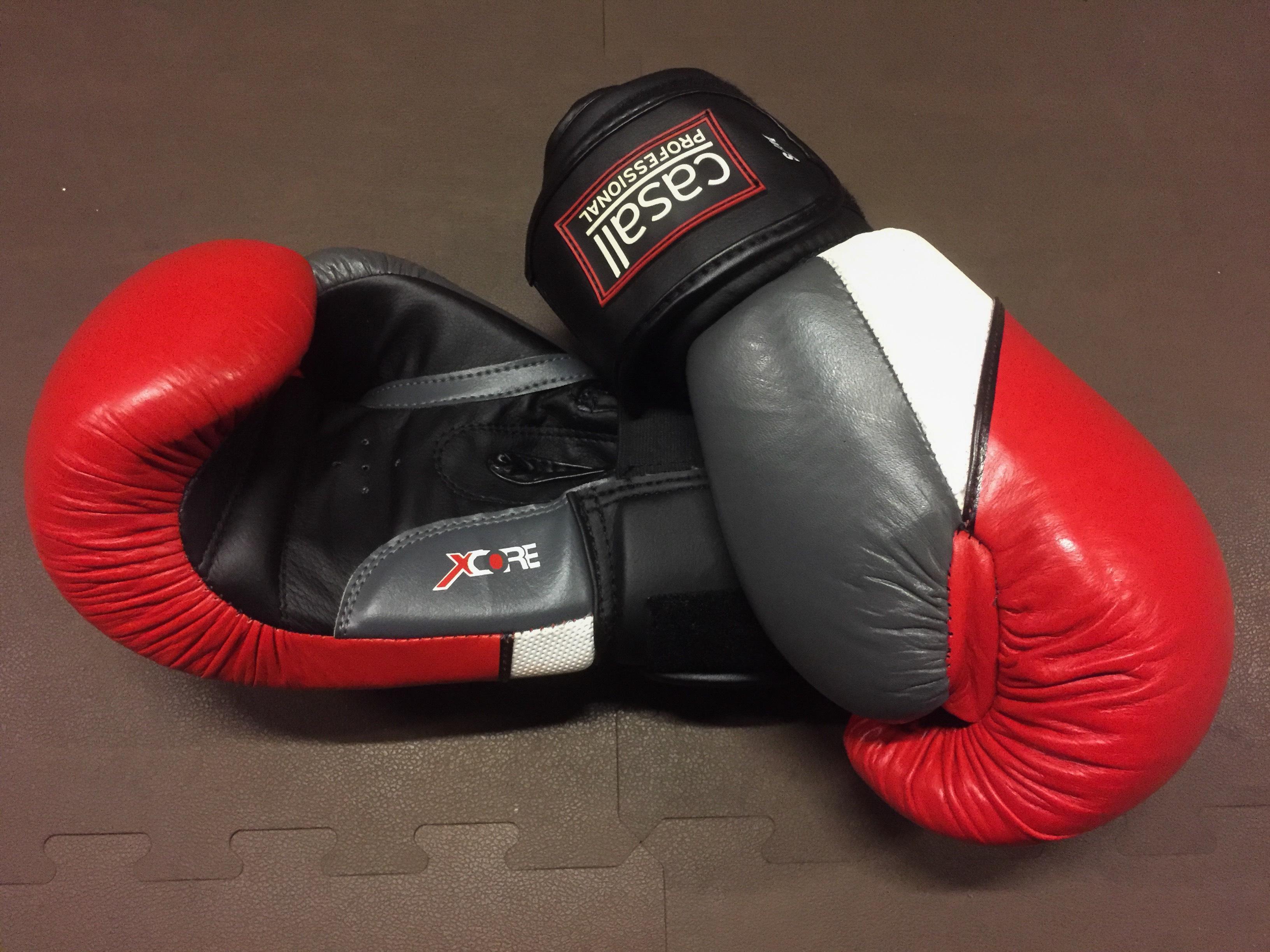 gloves-down-boxing-elixia