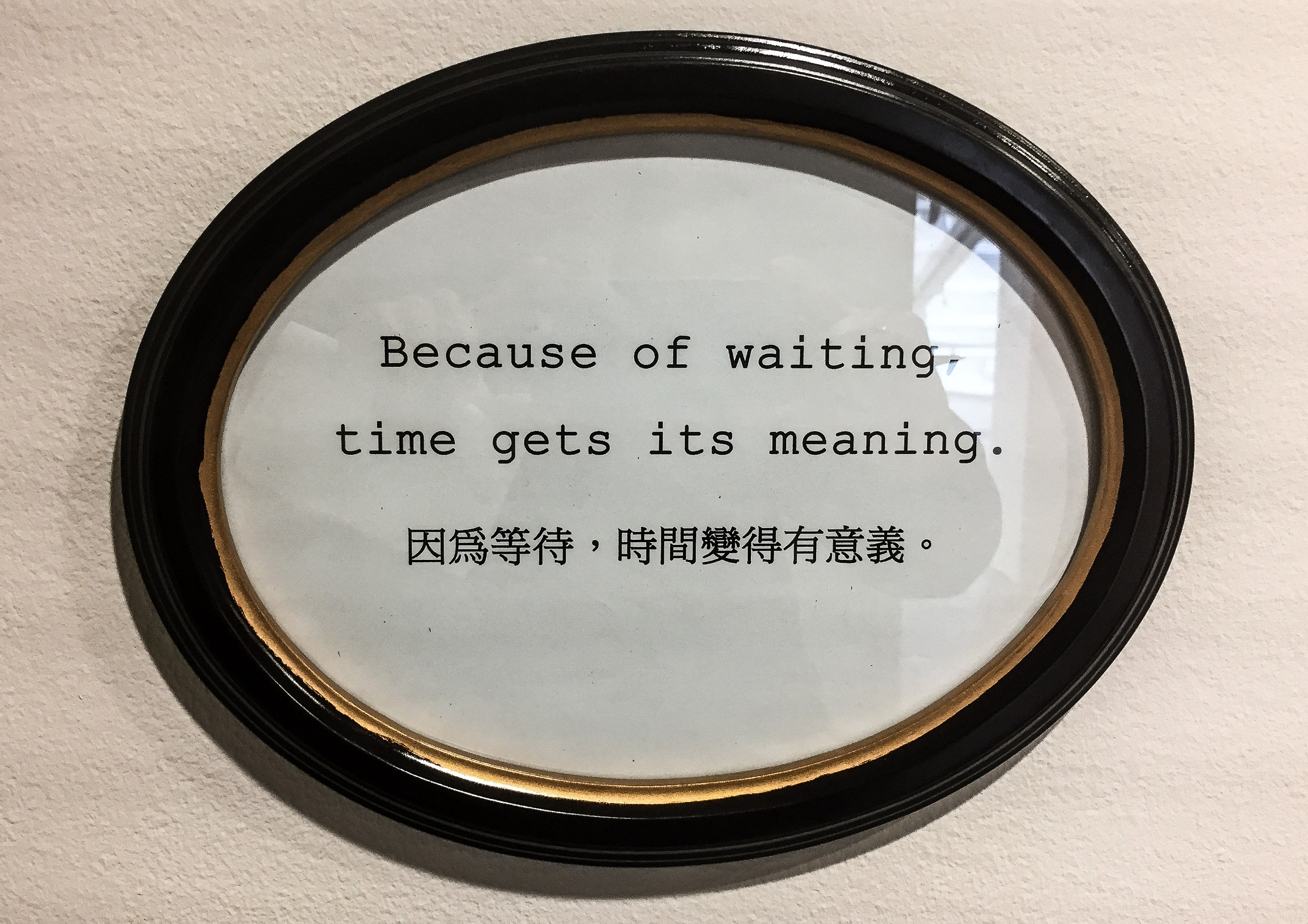 the-art-waiting-china-astrupfearnley-bodil-fuhr